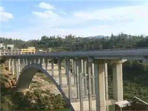盘县鱼洞坝大桥、双龙大桥、响水大桥通过验收