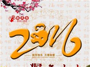 2016喀左网络春晚节目正紧锣密鼓排练中……