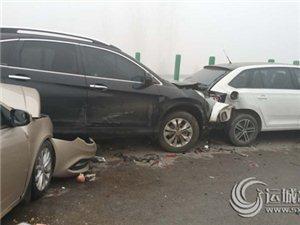 侯平高速29车连环相撞致4死5伤