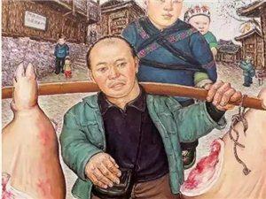 盘县教师李雷的油画《出山寨》入选莫斯科中国文化中心美术作品展
