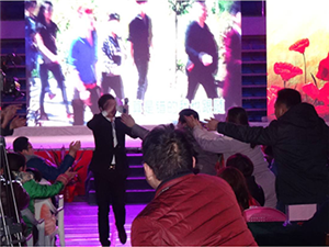 """【热烈庆祝】2018世界投注网中南""""感恩2018世界投注网 感恩2015""""年度业主答谢会"""