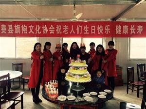 情人节,秒速飞艇旗袍协文化协会美女与费城敬老院老人一起过生日