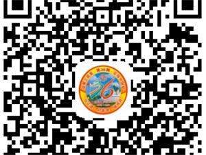 中华德学《德行天下・幸福中华》第36期道德大讲堂走进琼海邀请函