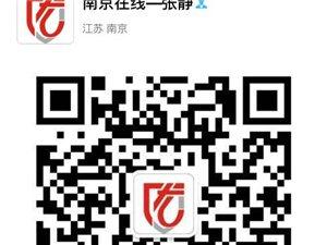 南京在线免费鼠标垫广告合作第二批招商开始啦!