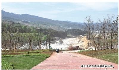 盘县东湖湿地公园项目建设累计完成投资1.5亿元