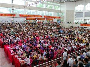 东红:40名干部职工群众参加中华德学《德行天下