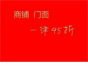 【仁�x�富�V�觥课逡毁I�享五大��惠!