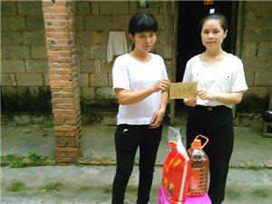 高州沙田镇妇联开展母亲节送温暖活动