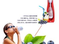 苏打水机自制气泡水机器DIY鲜果气泡机冷饮设备