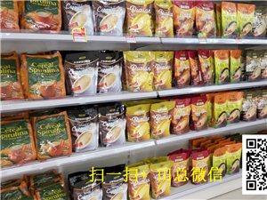 進口優質精品日用百貨連鎖超市誠招代理加盟