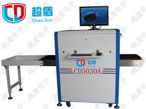深圳市超盾電子有限公司