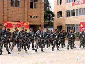 6月27-29日 《軍事化特訓營》即將開營