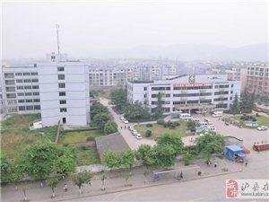 泸县人民医院