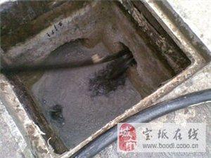 寶坻市政管道清淤,污水管道疏通高壓清洗