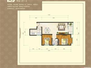88.7平米两室两厅一卫