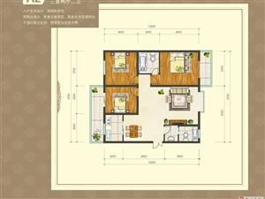 135.6平米三室两厅两卫