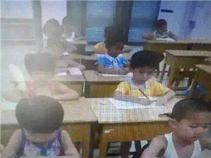 涞水县青少年活动中心幼小衔接暑期班又要开课啦