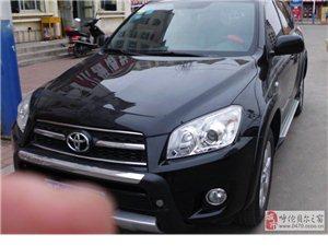 丰田RAV4出售