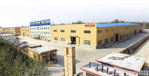 青州市祥力輕工設備有限公司