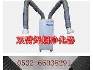 低价销售双臂2400焊烟净化器,批发可优惠
