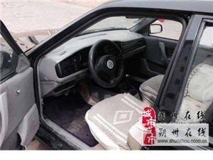 大众桑塔纳2004款 1.6 手动 出租型  [无事故,急售