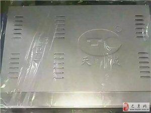 出售安装卫星天线【小锅】