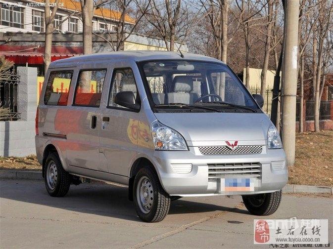 五菱荣光车型2013年37500元转让