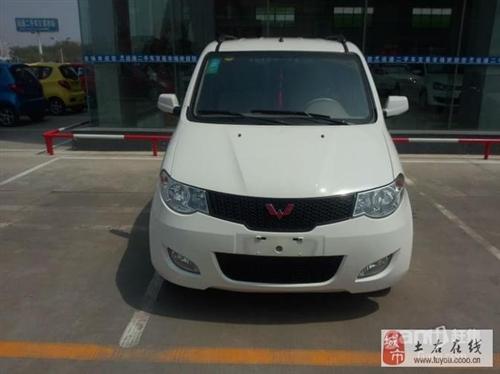 五菱宏光S车型2013年32000元转让