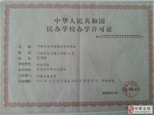 令吾齋·尚學堂教育——傳統國學教育為特色的綜合學校