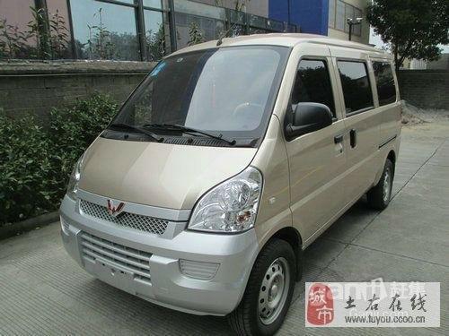 五菱荣光车型2009年13000元转让