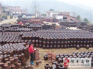 陶瓷酒壇批發15812975233