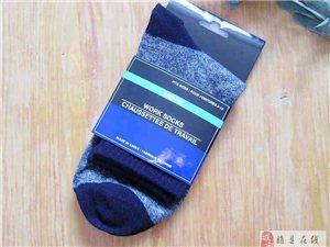 袜子批发  性价比高