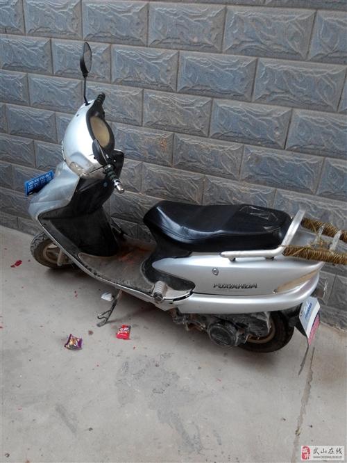 二手踏板摩托125C