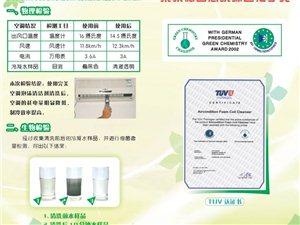 淮安绿新空调清洁服务中心
