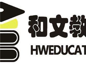 2015年江西广播电视大学成人高考报考指南