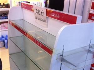 卖化妆品柜台