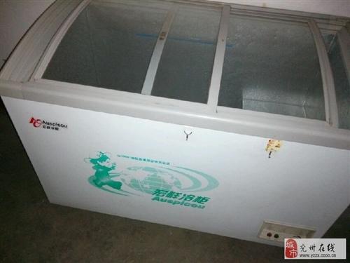 澳柯瑪冰柜宏祥冷柜瑞雪展示柜簡易貨架大抽煙大液