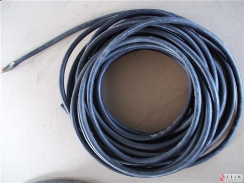 電纜電纜線