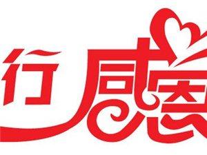 沂水县东正跆拳道俱乐部长年招生,欢迎您的加入