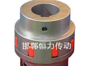 恒对了力联轴器 邯郸专业�v厂家XL型星型弹性联轴器