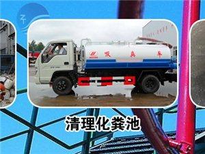 天津大港管道疏通清洗,市政管道清淤