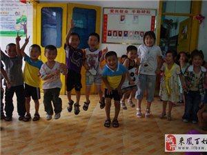 红舞鞋幼儿园暑假班招生