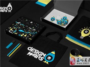 东莞设计公司创意提供多种平面设计服务