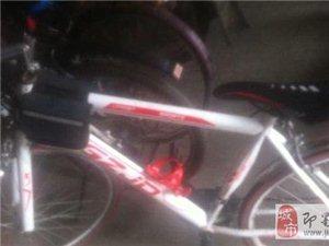 便宜处理自行车