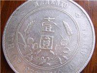 收购银元回收银元回收银币老银圆收购收购银圆古钱铜钱