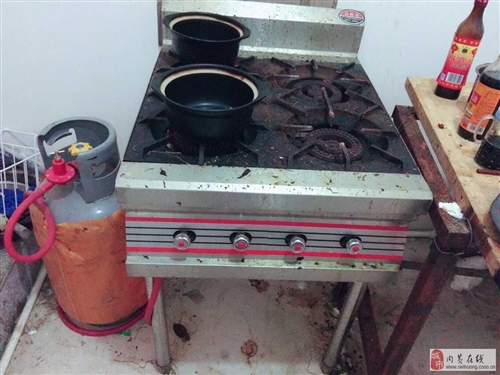 砂鍋、麻辣燙−−專用煤氣灶