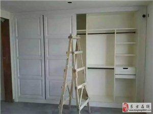 定制整体衣柜