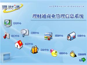 供應餐飲、超市,酒店,管理軟件各行業軟件 POS收