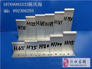 铝镁锰板支座,铝镁锰板屋面支架