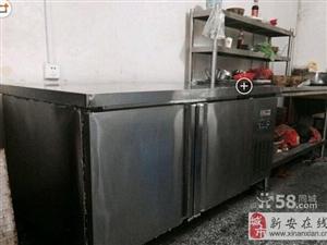 半价出售一台台卧式带操作台冰柜